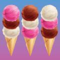分类冰淇淋