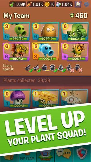 植物大战僵尸3最新版