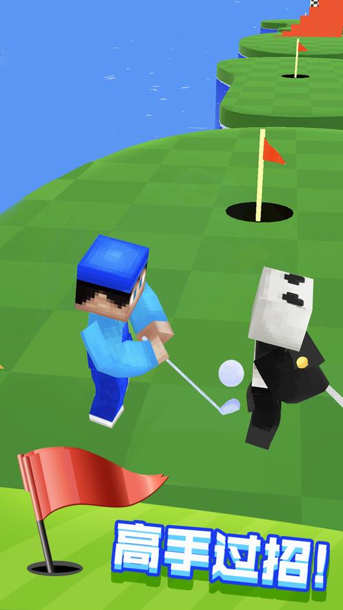 竞速高尔夫