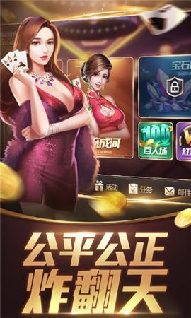 瓜瓜棋牌官网版