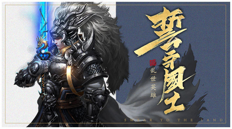 最强王者官网版