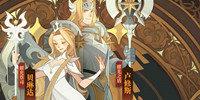 剑与远征类似的卡牌手游合集-与剑与远征类似的游戏合集