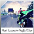 高贵摩托骑手