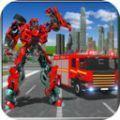 911消防机器人改造