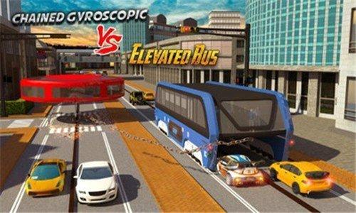 狂飙公交车