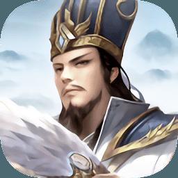 最强王者三国官网版