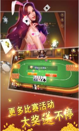三张牌游戏炸金花