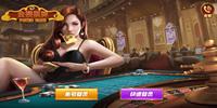 金楼棋牌app下载-金楼棋牌官网版-金楼棋牌游戏版本合集