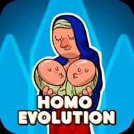 Homo进化人类起源破解版