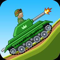山地坦克大战破解版