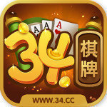 34cc棋牌官网版