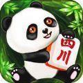 熊猫四川麻将血战到底真人版