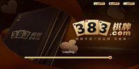 383棋牌游戏大全