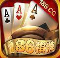 186cc棋牌app旧版