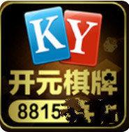 开元8815棋牌官网版