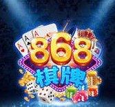 868棋牌