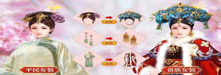 自己选身份的唐代宫斗游戏-2020自已选身份的唐代宫斗游戏大全