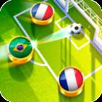 世界足球杯比赛