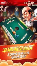 乐享棋牌游戏官方版