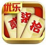 优乐湖南跑胡子郴州字牌app