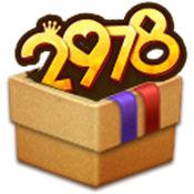 2978棋牌