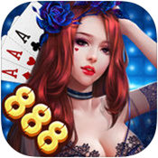 888棋牌手机版