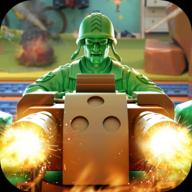 绿色玩具兵团