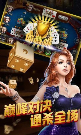中国城棋牌官网版