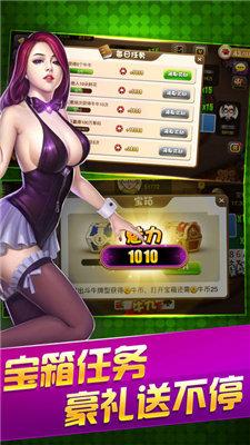 抢庄牛牛游戏app