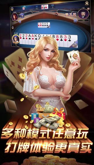888棋牌送金版