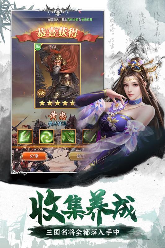 百龙霸业九游版