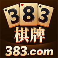 383棋牌手机版