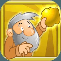 黄金矿工单人版