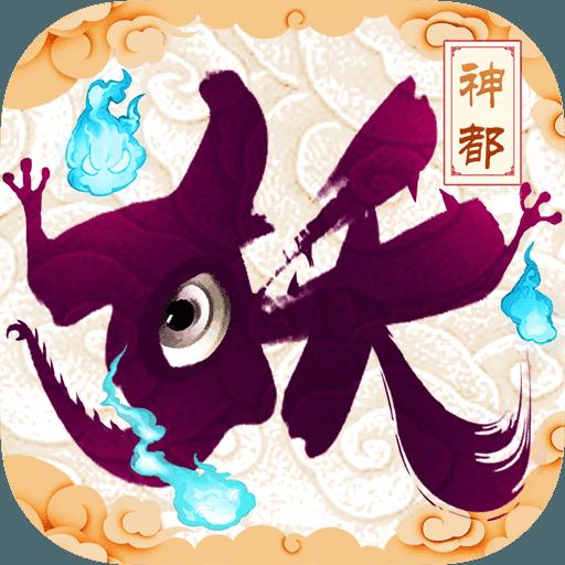 刀剑情缘官网版