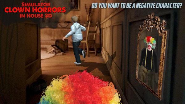 恐怖小丑在身边