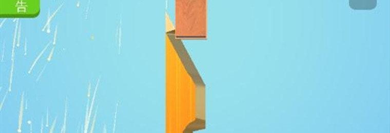 宝剑大师类似的游戏大全-和宝剑大师差不多的制作宝剑游戏合集