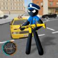火柴人警察英雄