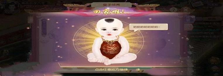 宫廷游戏从婴儿开始选-开局从婴儿开始选宫廷游戏大全