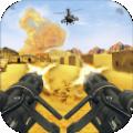 Gun Game Simulator