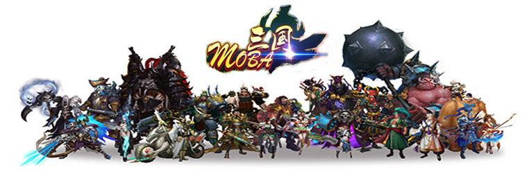 三国MOBA手游大全-三国类MOBA游戏推荐-三国MOBA手游下载