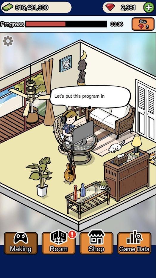 游戏开发商大亨