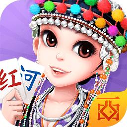 红河棋牌app