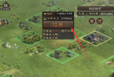 三国志战略版灵犀版