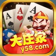 大庄家棋牌app