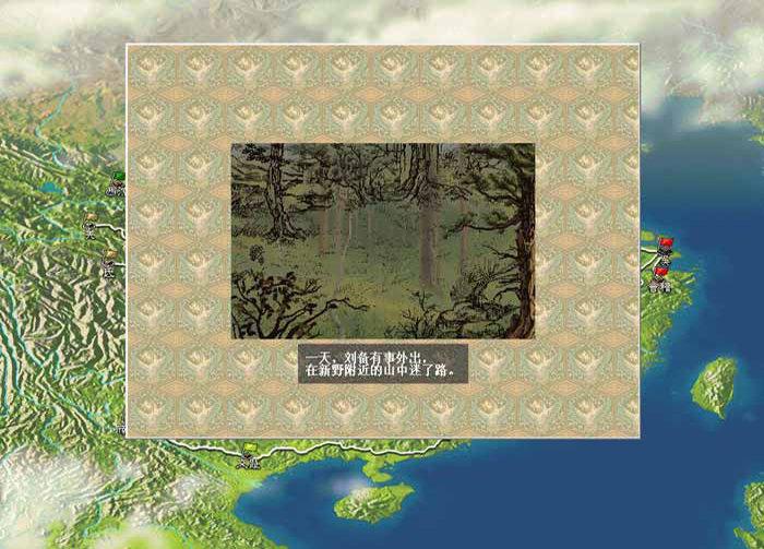 三国志6移植版