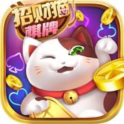 招财猫棋牌app官方版