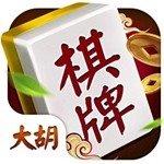 大胡棋牌app