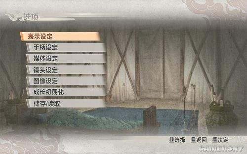 真三国无双6猛将传中文版