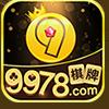9978棋牌官方版