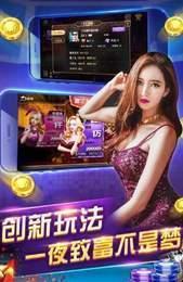 鑫乐电玩城官方版